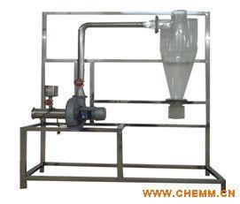 气体除尘器实验装置/ 旋风除尘组合实验装置厂家/流体力学实验装置