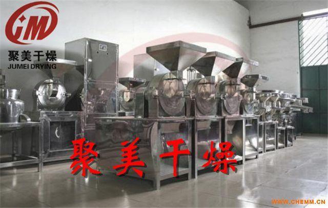 不锈钢【万能高效粉碎机】食品化工专用不锈钢万能高效粉碎机