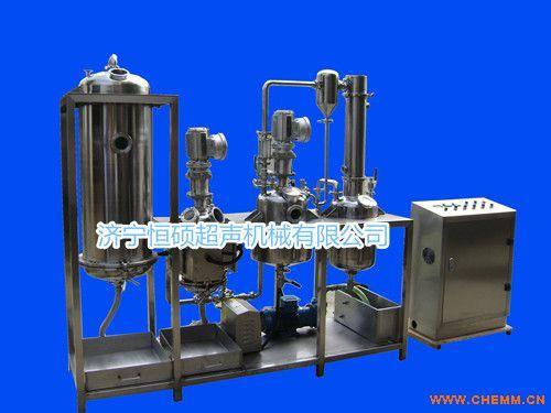 产业型1000L超声波中药提取罐/HSCT-G中药提取设备