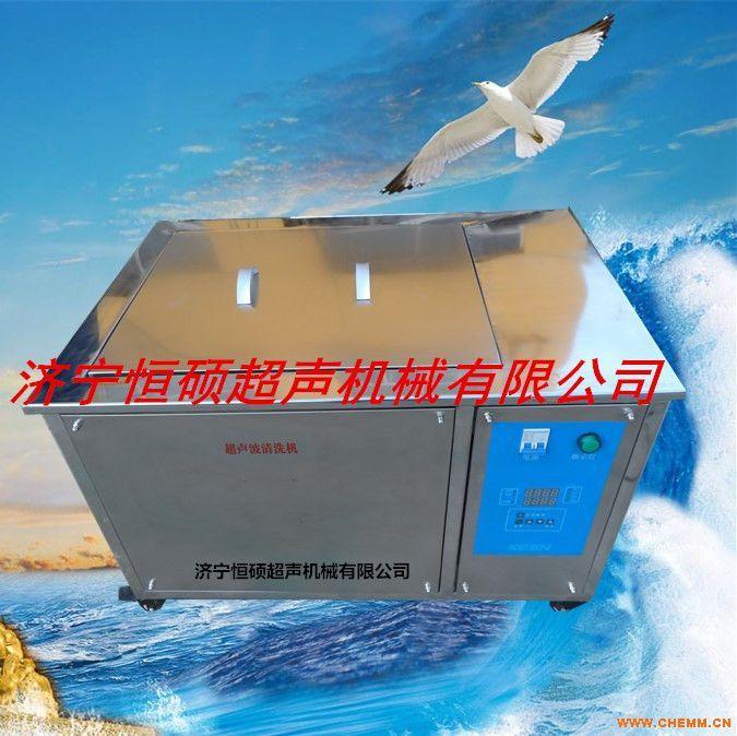 板状浸没式超声波提取器/HSCT-J超声波提取槽
