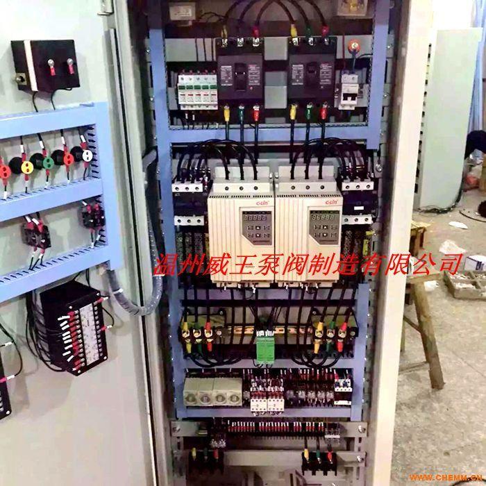 消防泵3c认证水泵控制柜 消防控制柜