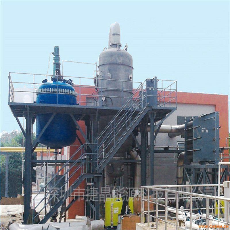 捷晶能源 MVR蒸发器 多效蒸发器 mvr升膜蒸发器 工业废水处理设备