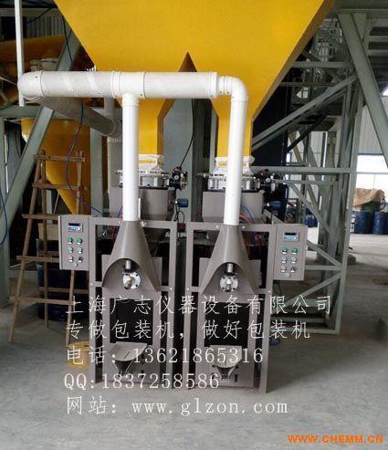 上海专业气动式干粉砂浆包装机厂家