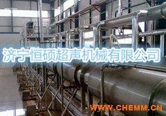 上海管道式连续逆流中药提取设备求购管道式连续逆流中药提取设备