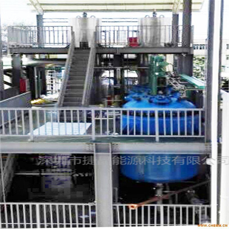 捷晶能源 mvr蒸发器 工业废水解决方案
