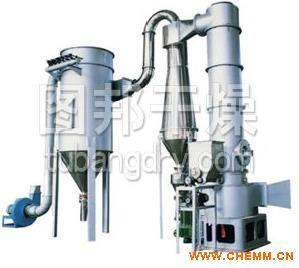 厂家直销黑色氧化铁专用闪蒸干燥机
