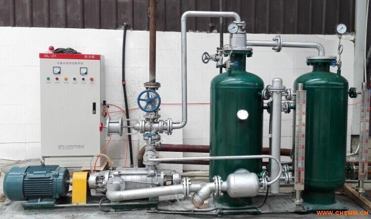 冷凝水回收机制造商