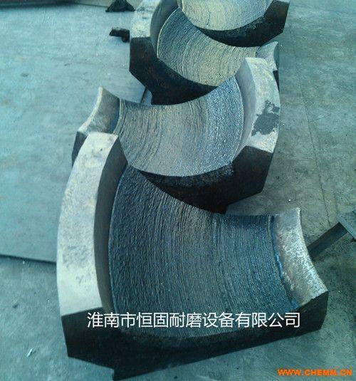 堆焊磨煤机衬板