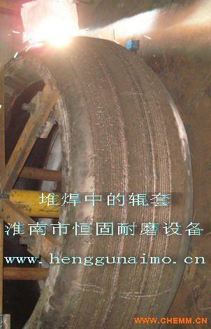 磨煤机磨辊维修