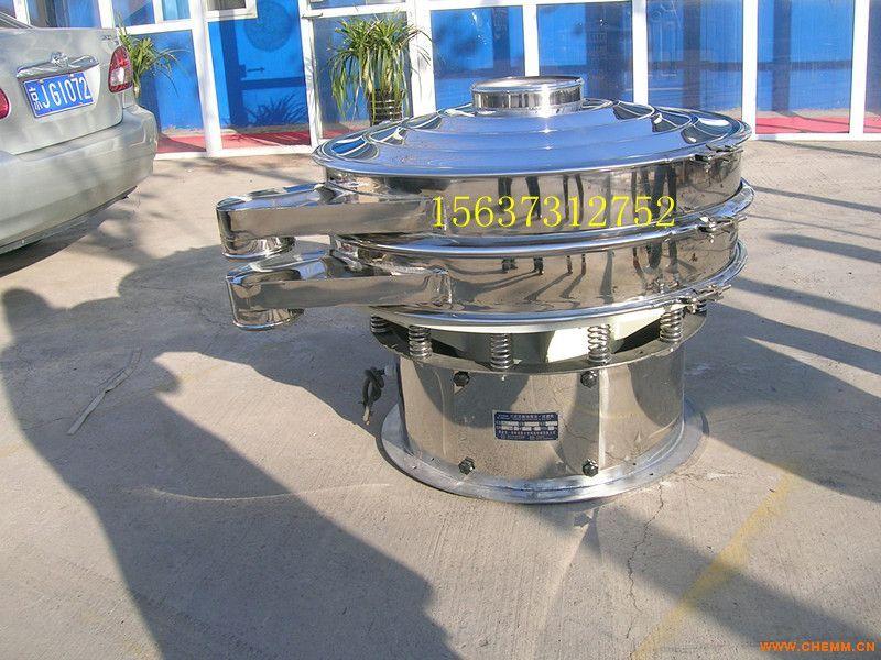 三次元振动筛 LMT系列旋振筛是一种高精度筛分机械,其噪音低、效率高,快速换网,全封闭结构,适用于粒、粉、液等物料筛分过滤,随着生产经验的积累及与客户需求的吻合,公司在JH旋振筛的基础上衍生出LMT-XDS系列旋振筛标机、LMT-CXDS系列超声波旋振筛、LMT-DZPS系列直排筛、LMT-GLS系列过滤筛、LMT-JYS试验筛.