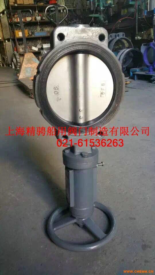 产品编号:1 产品商标:上海精骋船用阀门 产品规格:dn50 参考价格:88图片
