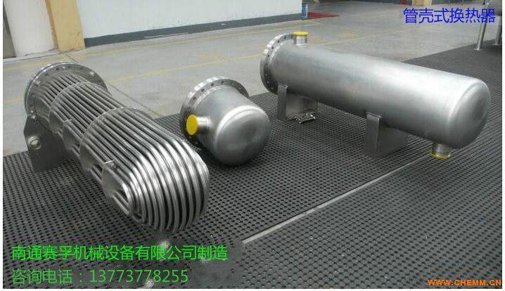 产品关键词:管壳式换热器 铜管换热器 螺旋板换热器