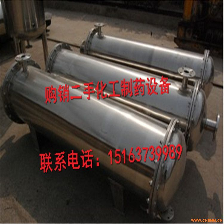 怎样预防水冷机组冷凝器的损坏