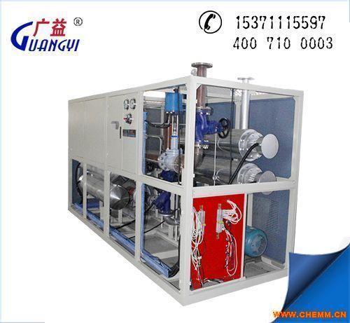 工厂直销 贮气罐导热油加热锅炉