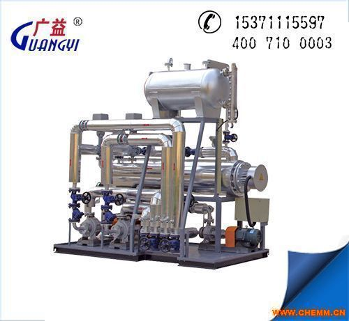 工厂直销 反应釜立式电加热锅炉