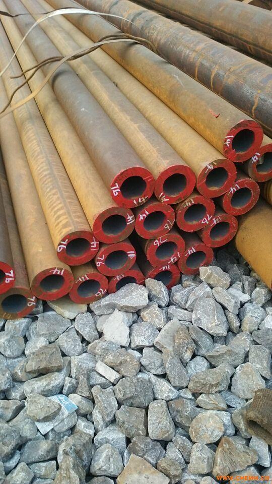 Q345B无缝钢管 73*6精密光亮管 油缸管专用精密管