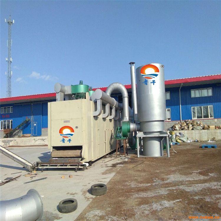 带式干燥机松子干燥多层网带式热风循环干燥机