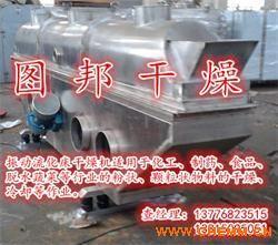 香菇粉专用干燥机
