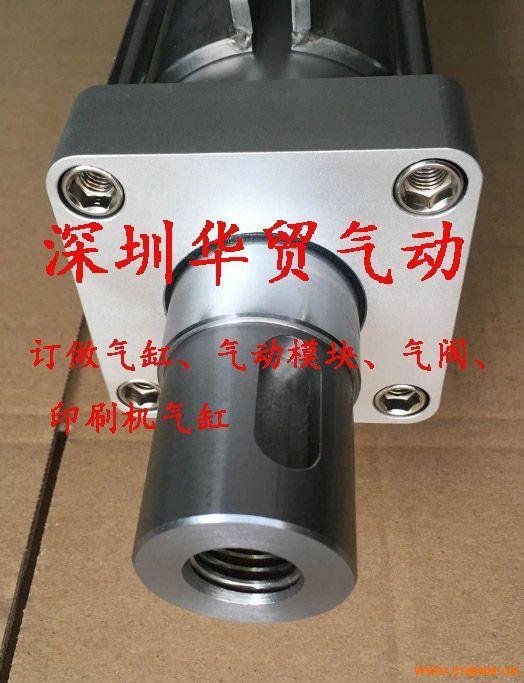 SC100X50空心活塞杆气缸订做