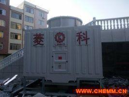 菱科、菱电冷却塔