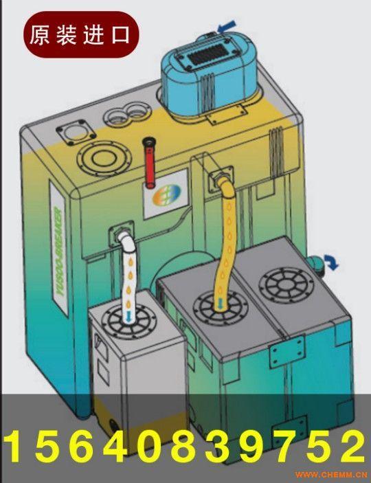 南通压缩空气油水分离器型号
