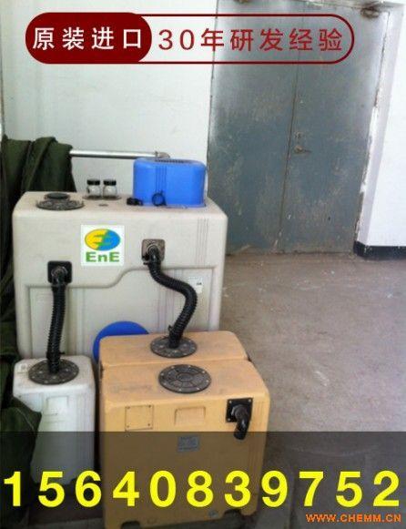 南安油水分离设备型号
