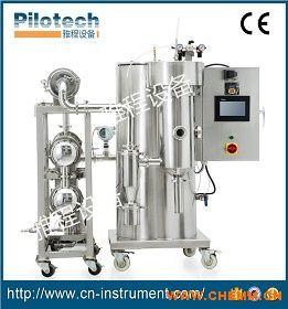 YC-015A微型有机溶剂喷雾干燥机