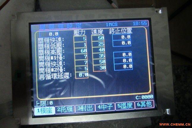 1 产品商标:海天 产品规格:全新原装震雄ai-01电脑显示屏注塑机显示屏