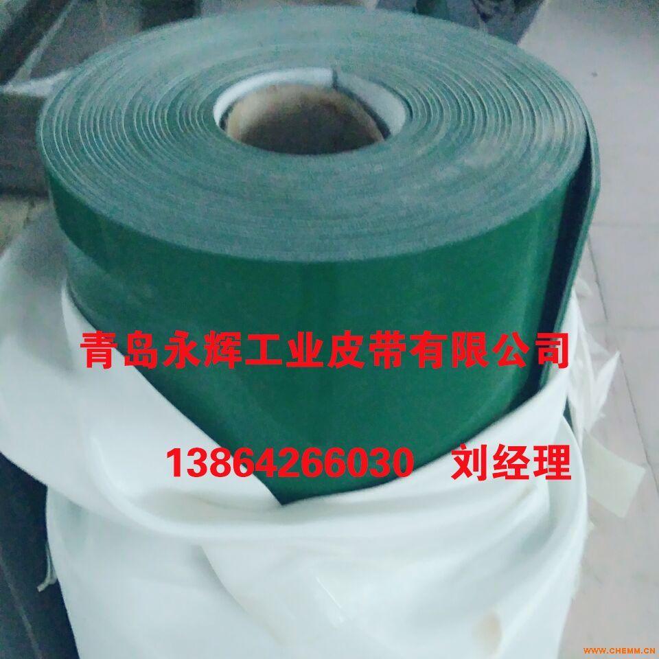 广东深圳供应砂光机输送带价格 - 中国供应商