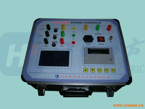 厂家直销 输变电工频线路参数检测仪