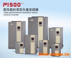 普传PI500高性能变频器 深圳变频器 变频器品牌