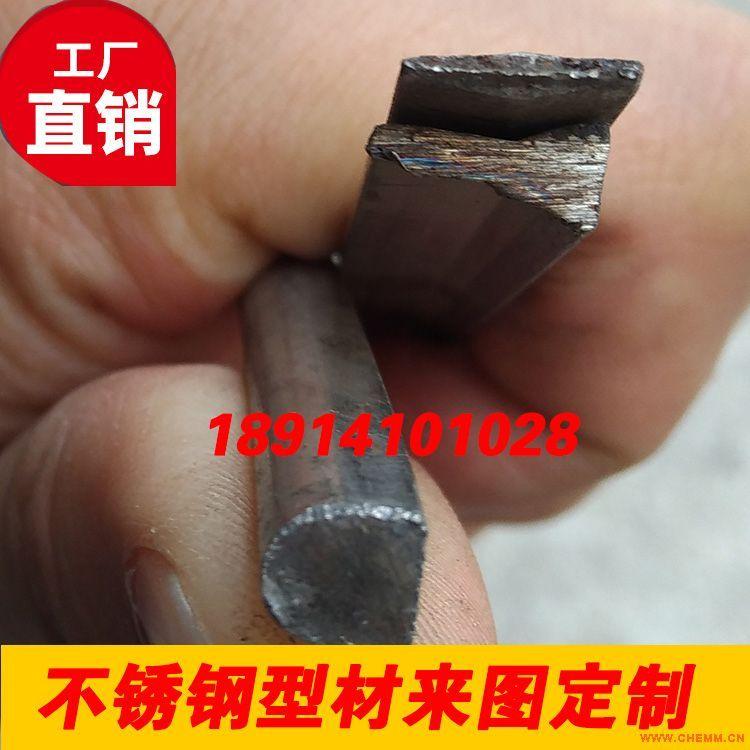 不锈钢型材 来图定制 异型材