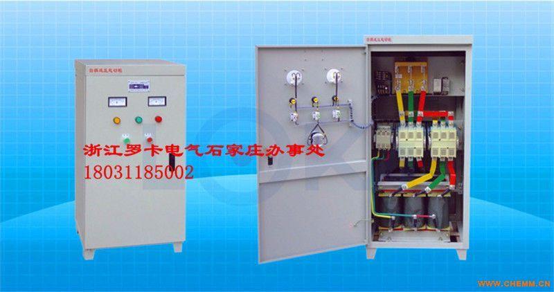 22千瓦 自耦减压启动柜 自耦降压启动箱 石家庄现货