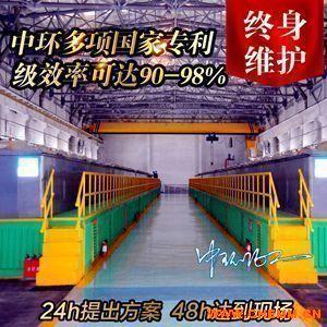 【厂家直销】萃取箱成套设备 25年大型萃取槽工程经验
