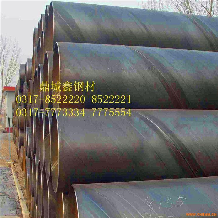 青岛20 大口径螺旋钢管 20 螺旋钢管现货厂家报价及时