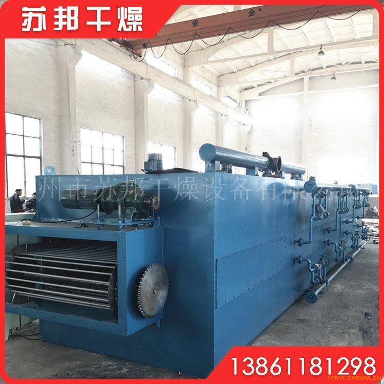 长期供应DW系列带式干燥设备 菌菇烘干机 茶树菇带式干燥机