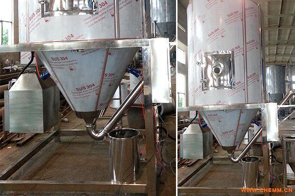 互帮干燥之碳酸铜干燥设备