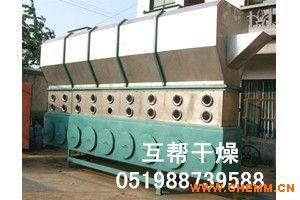深受好评的硫酸亚铁振动流化床干燥机