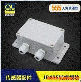 称重传感器信号转换装置 JR485转换模块 mv信号转485信号