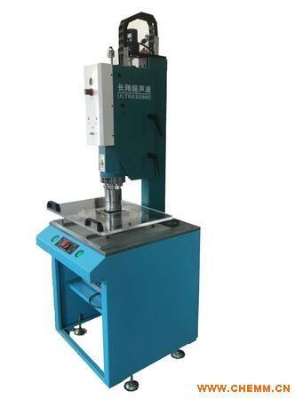 青岛超声波塑焊机-山东济南青岛超声波塑料焊接机