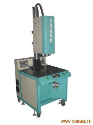 任丘大功率超声波焊接机-河北任丘大功率超声波焊接机