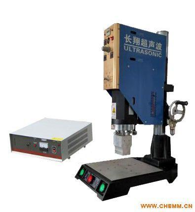 固安超声波焊盖机-河北固安超声波焊盖机价格