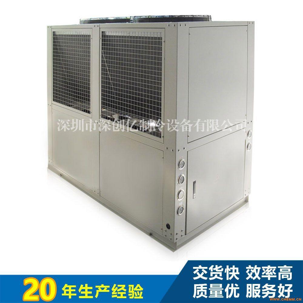 阿克苏冷冻机出厂低价3HP风冷箱式冷水机