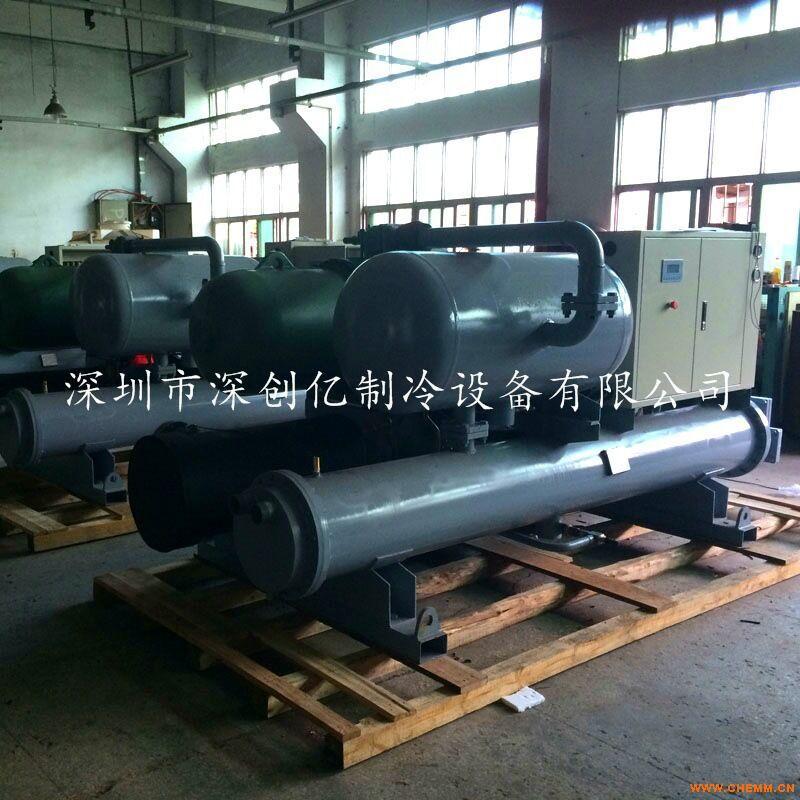 衡水冰水机厂家直销120P低温螺杆冷水机-5度