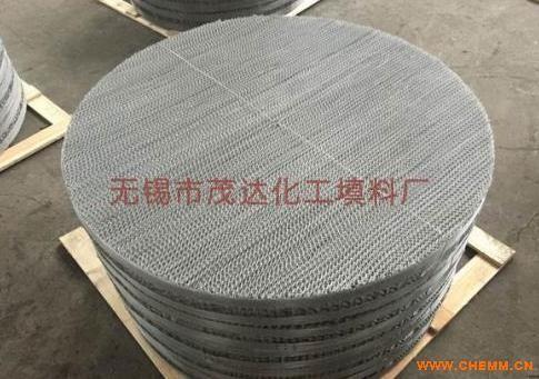 出售优质填料 不锈钢丝网波纹填料 丝网填料 丝网波纹填料