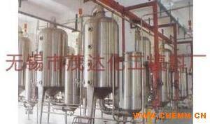 优质蒸发器 三效蒸发器 四效蒸发器 多效蒸发器供应商