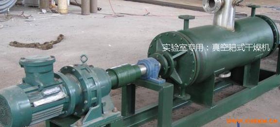 无锡出售干燥机 优质干燥机 真空耙式干燥机