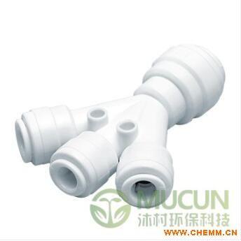 THWD-Y型四通,聚丙烯管件