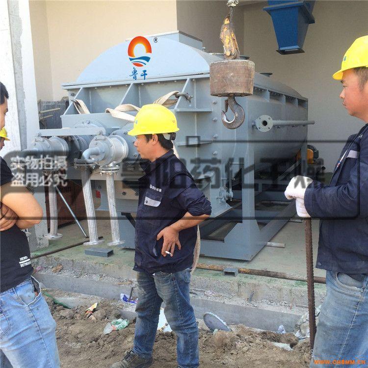 污泥干化桨叶干燥机工作原理及详细介绍