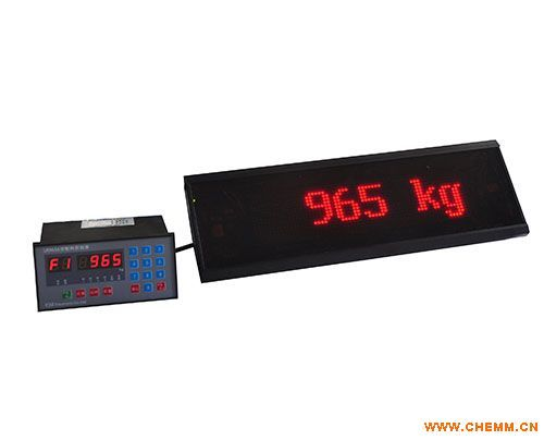 减量称控制器LN965A